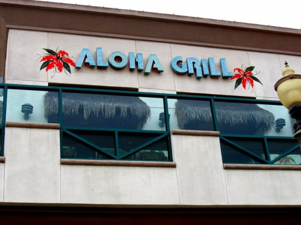 Aloha Grill in Huntington Beach, California