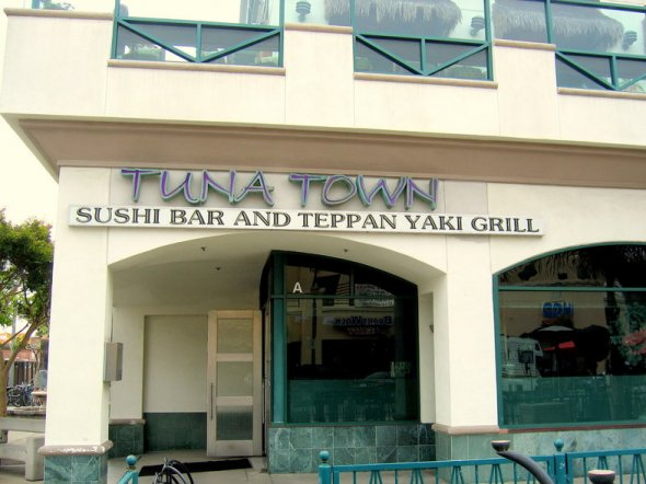Tuna Town in Huntington Beach, California